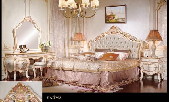 Лайма (спальня)